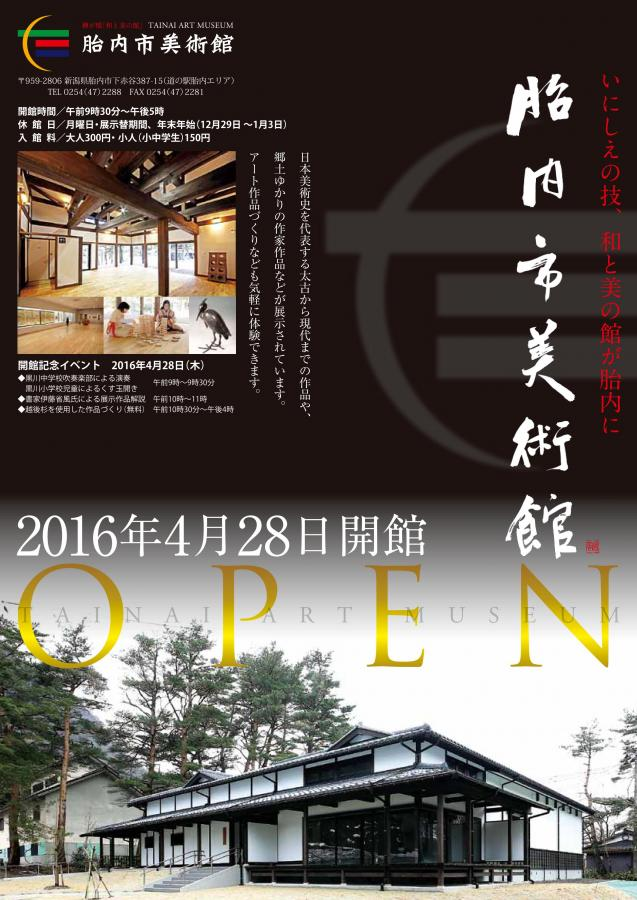 openning